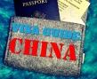 visa guide china rough_Fotor_Fotor